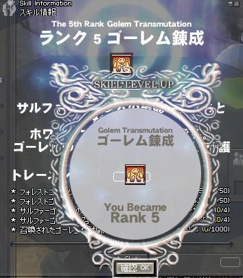 mabinogi_2009_10_04_004.jpg