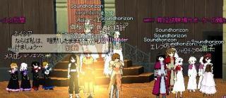 mabinogi_2009_10_17_031.jpg