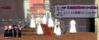 mabinogi_2009_10_17_032.jpg