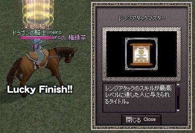 mabinogi_2009_10_19_002.jpg