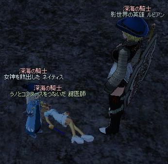 mabinogi_2009_10_19_014.jpg