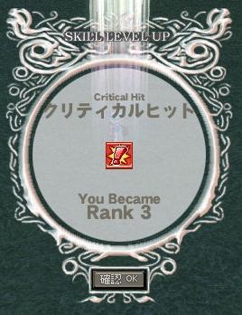mabinogi_2009_10_21_002.jpg