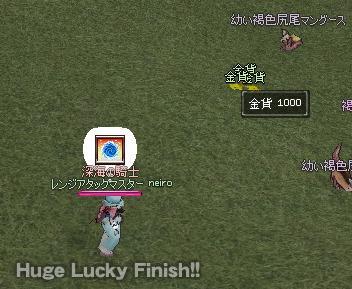 mabinogi_2009_10_21_003.jpg