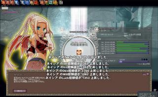 mabinogi_2009_10_23_008.jpg