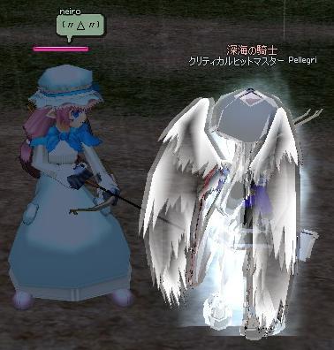 mabinogi_2009_10_31_011.jpg