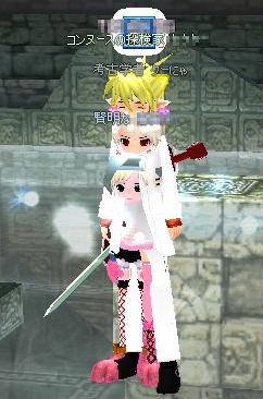 mabinogi_2007_11_18_010.jpg