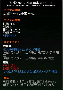 mabinogi_2012_02_15_003.jpg