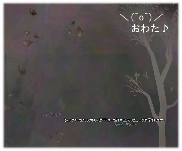 mabinogi_2012_02_17_005.jpg