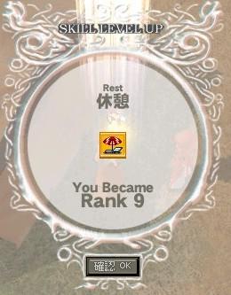 mabinogi_2012_02_18_012.jpg