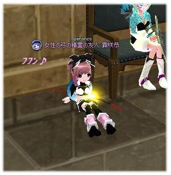 mabinogi_2012_02_18_017.jpg