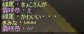mabinogi_2012_02_25_031.jpg