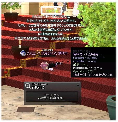 mabinogi_2012_02_25_035.jpg