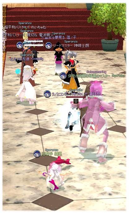 mabinogi_2012_02_25_036.jpg
