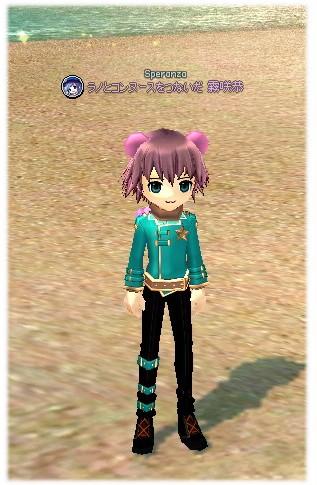 mabinogi_2012_02_26_002.jpg