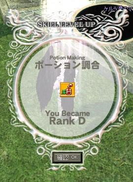 mabinogi_2012_03_05_003.jpg