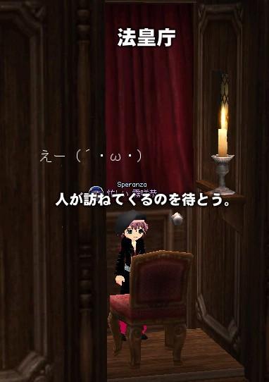 mabinogi_2012_03_05_004.jpg