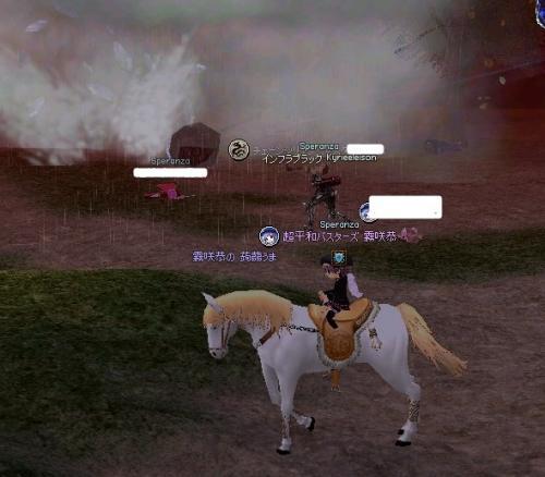 mabinogi_2012_03_05_023_convert_20120306193419.jpg