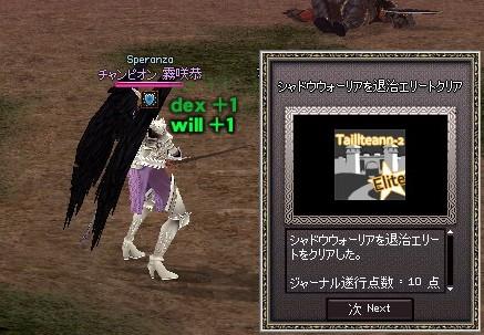 mabinogi_2012_03_11_006.jpg