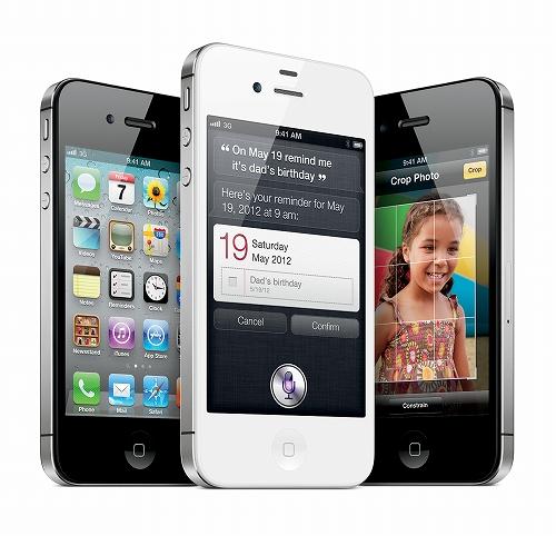 iPhone4S1.jpg