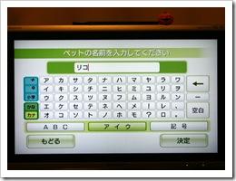 20091016_231956_Canon-EOS-K