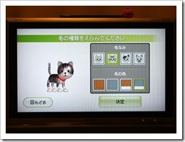 20091016_232018_Canon-EOS-K