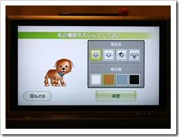 20091016_232220_Canon-EOS-K