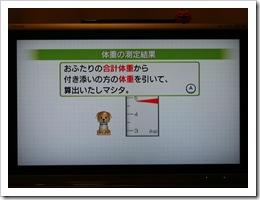 20091016_232807_Canon-EOS-K