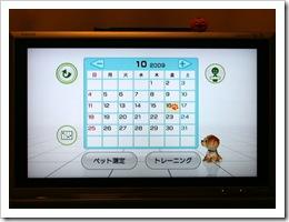 20091016_232901_Canon-EOS-K