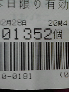 200802282044000.jpg
