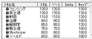 2009y10m20d_044338881.jpg