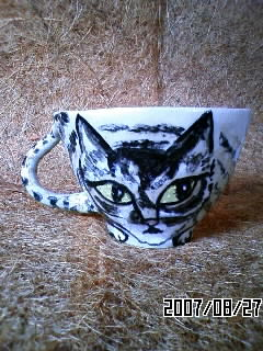 ミューカップ
