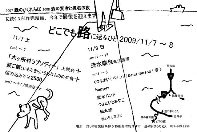 img011-2.jpg