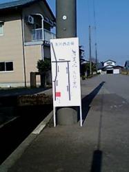 20091031111658