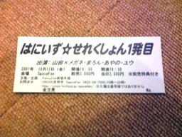 20071013135533.jpg