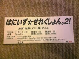 20071113005933.jpg