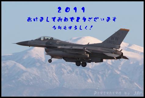 2010-12-08 0001