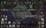 キュベ22M