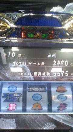 110217_1755_01.jpg