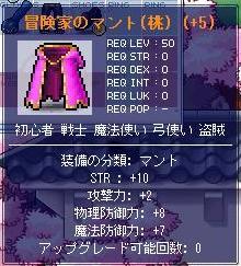 Maple6348a.jpg