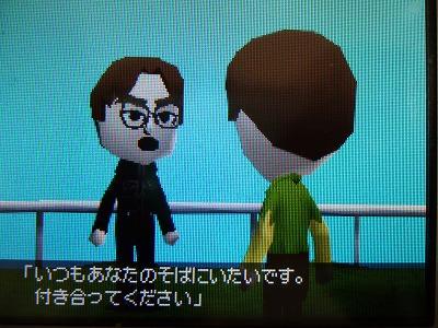 2009_1012ぶつ森・トモコレ0035