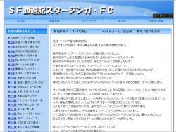 20080226-01.jpg