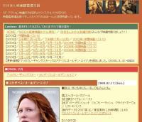 20080304-01.jpg