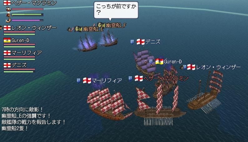 公式チート船w