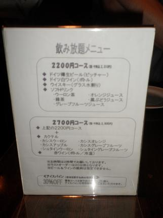 PA130004.jpg