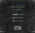 001_20090927090549.jpg