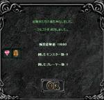 001_20091004101333.jpg
