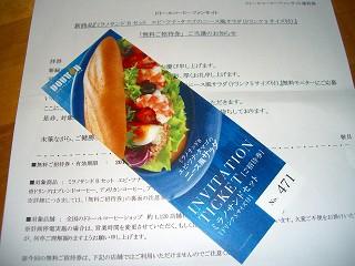 2011_05100013.jpg