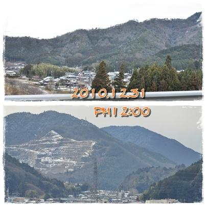 1_20110102213452.jpg