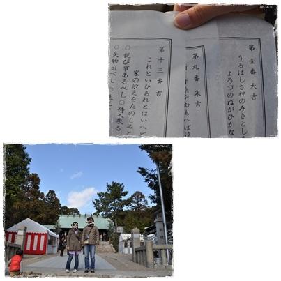 2_20110112215602.jpg