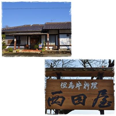5_20101207223810.jpg